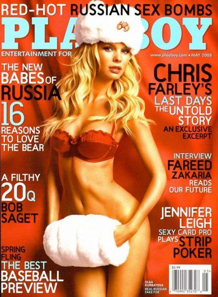 Playboy May 2008