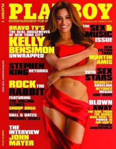 Playboy March 2010