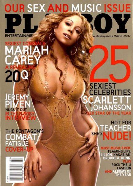 Playboy March 2007