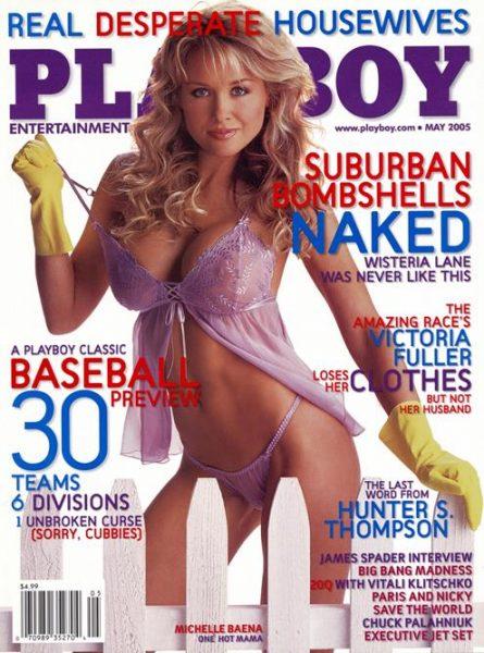 Playboy May 2005
