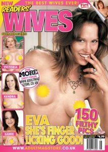 rw-issue-16