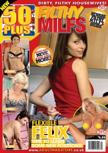 Filthy MILFS Issue 17 (digital edition)