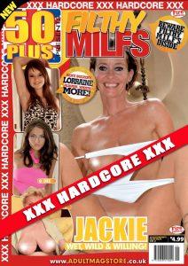 Filthy MILFS Hardcore Issue 25 (digital edition)